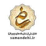 https://samandehi.ir/Pages/HomePage.aspx